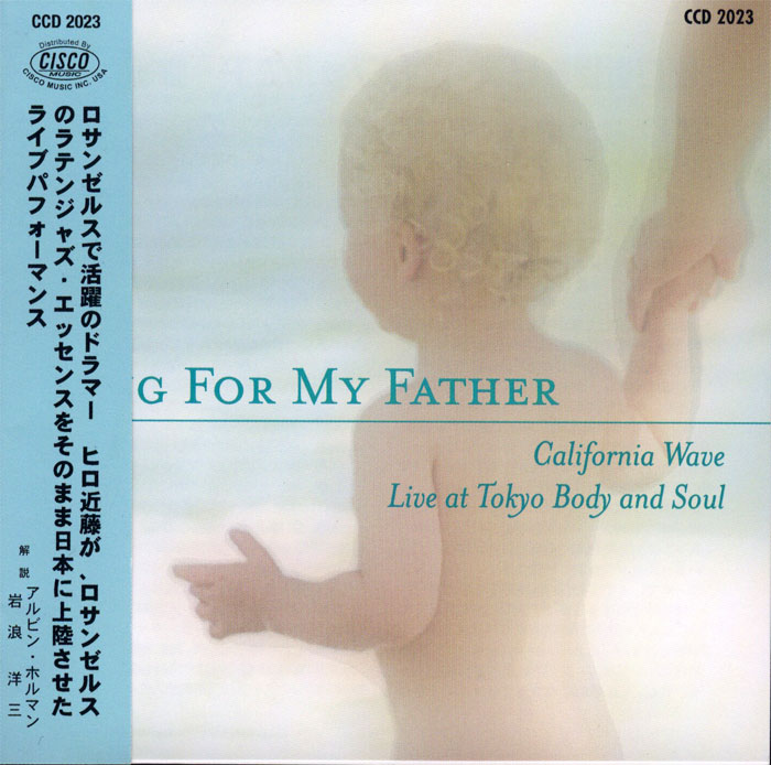 Song for my Father - Live at Tokyo Body and Soul image